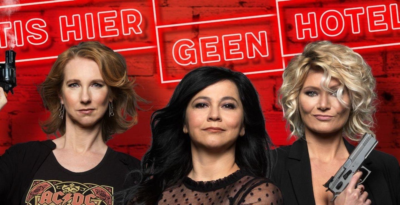 Hanneke Drenth, Ellen Dikker, Dianne Liesker - Tis Hier Geen Hotel